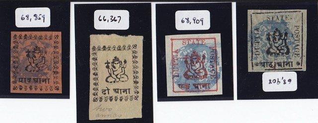 Duttia Postage Stamps