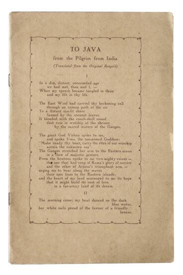 catalogue-of-the-java-poem-1927-1.jpg