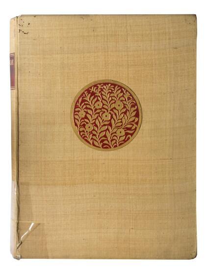 golden-book-of-tagore-edited-by-ramananda-chatterjee-1931-edition-2.jpg
