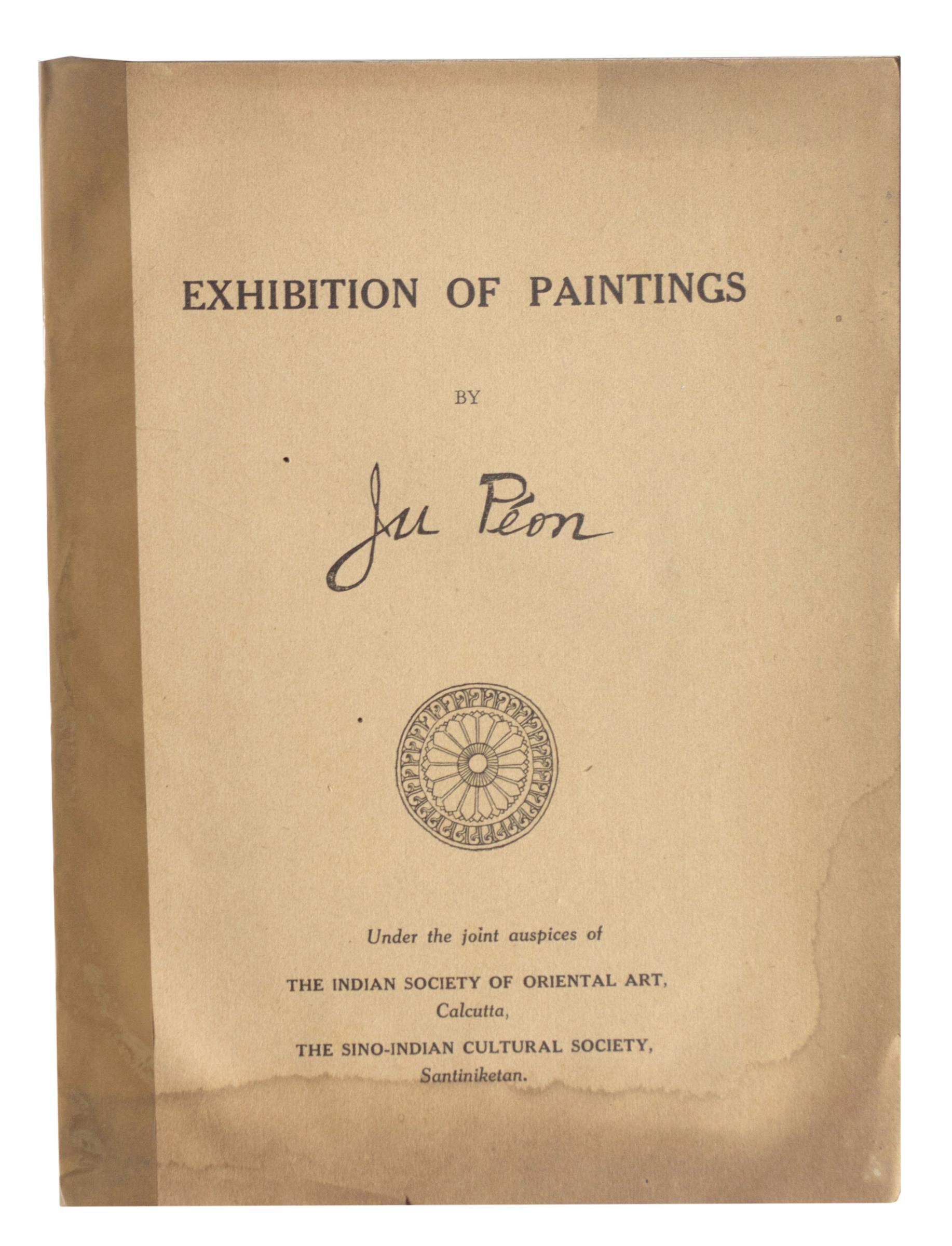 Ju Peon Exhibition catalogue 1940
