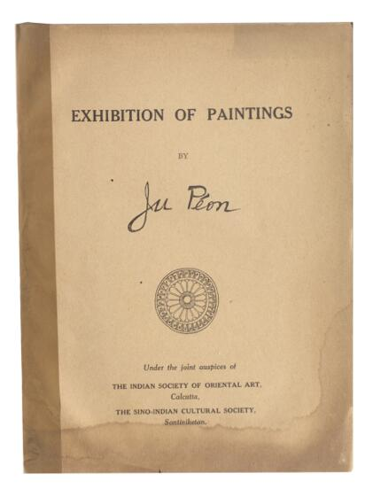ju-peon-exhibition-catalogue-1.jpg