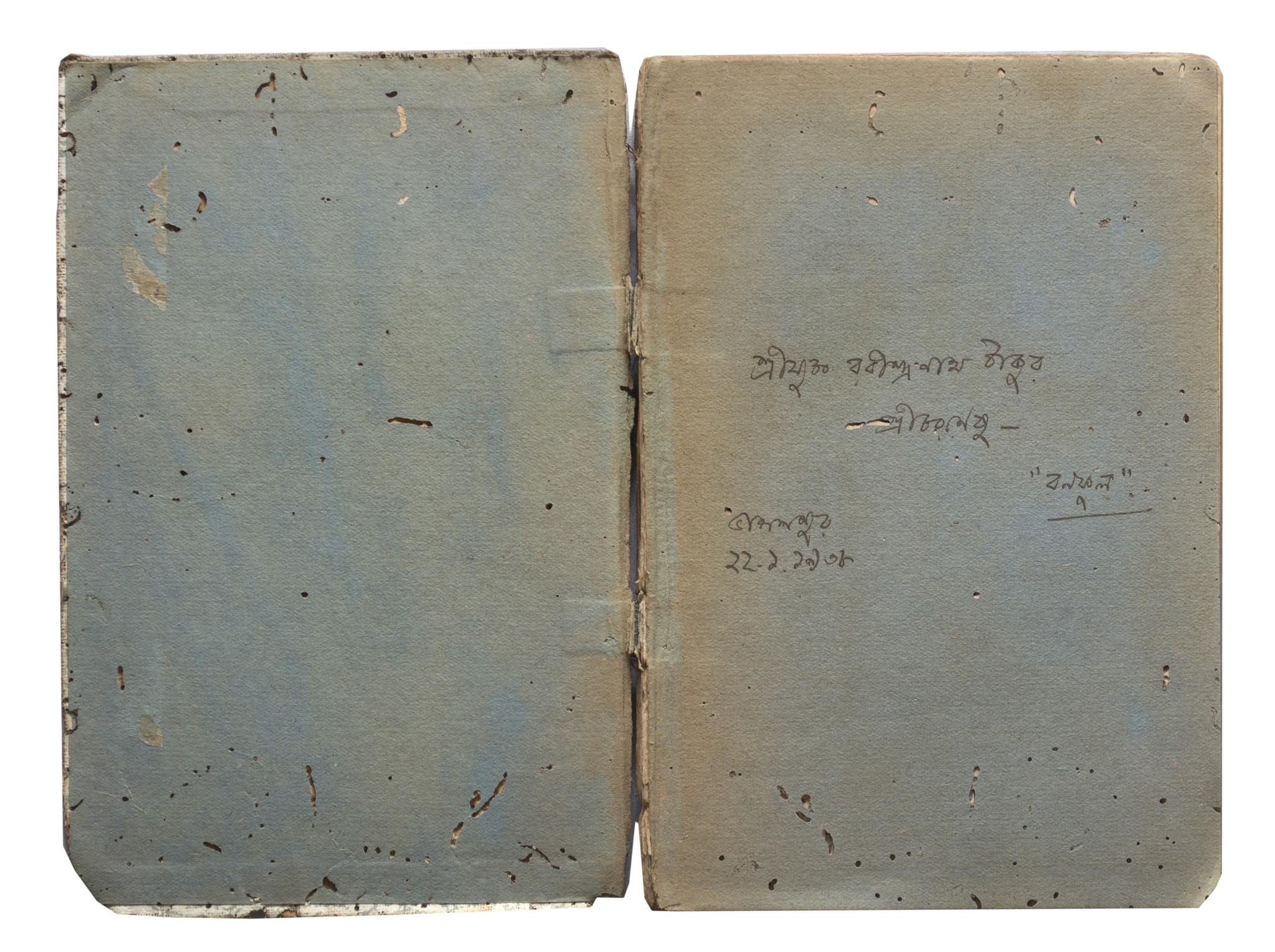 Kichhukhon (novel in Bengali) by Bonophool