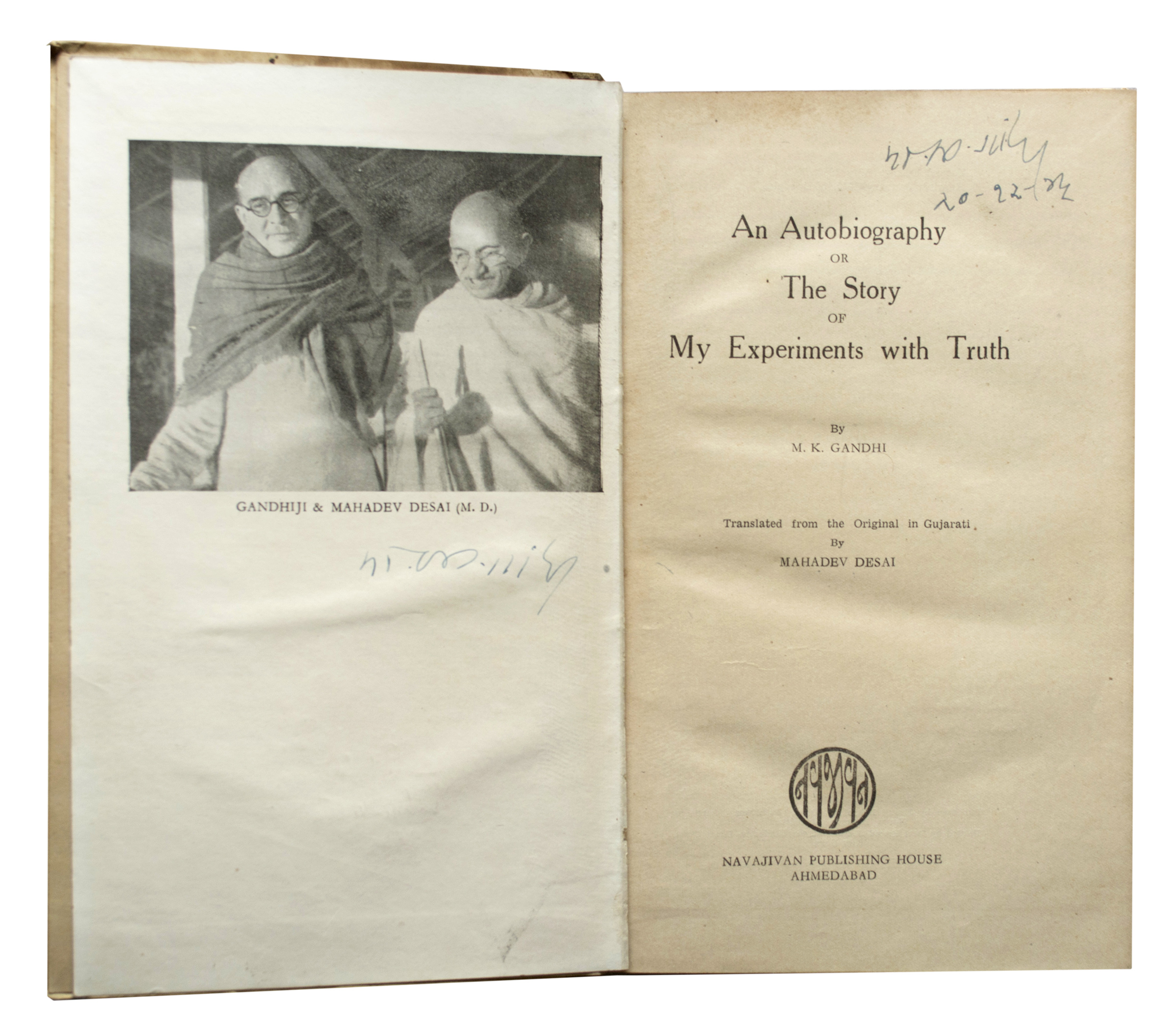 The Story of My Experiments With Truth: Mahatma Gandhi