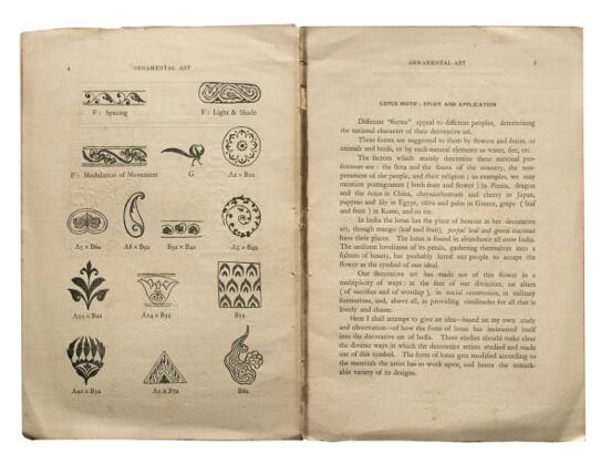 Pamphlet On Ornamental Art - 1940 - Authored by Nandalal Bose