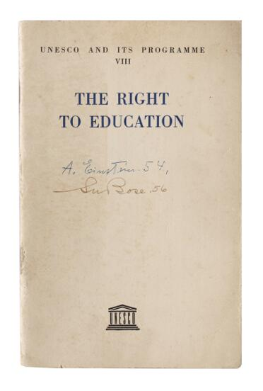 right-to-education-pamphlet-with-einstein-and-satyen-bose-1.jpg