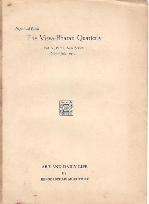 visva-bharti-catalogue-art-and-daily-life-1.jpg