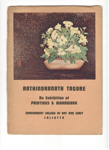 rathindranath tagore catalogue new