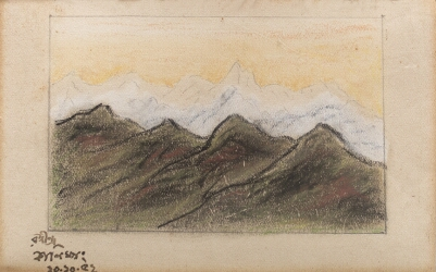 Untitled (Mountain View in Dehradun)