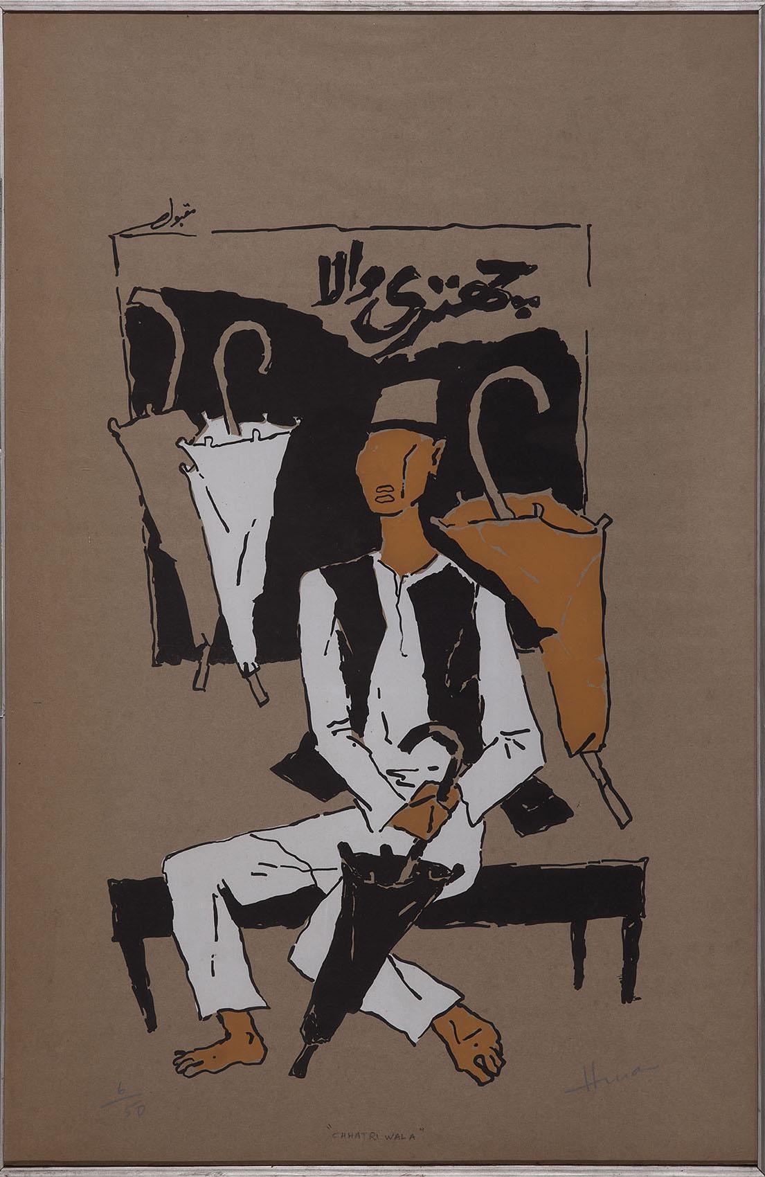Chatriwala (1988)