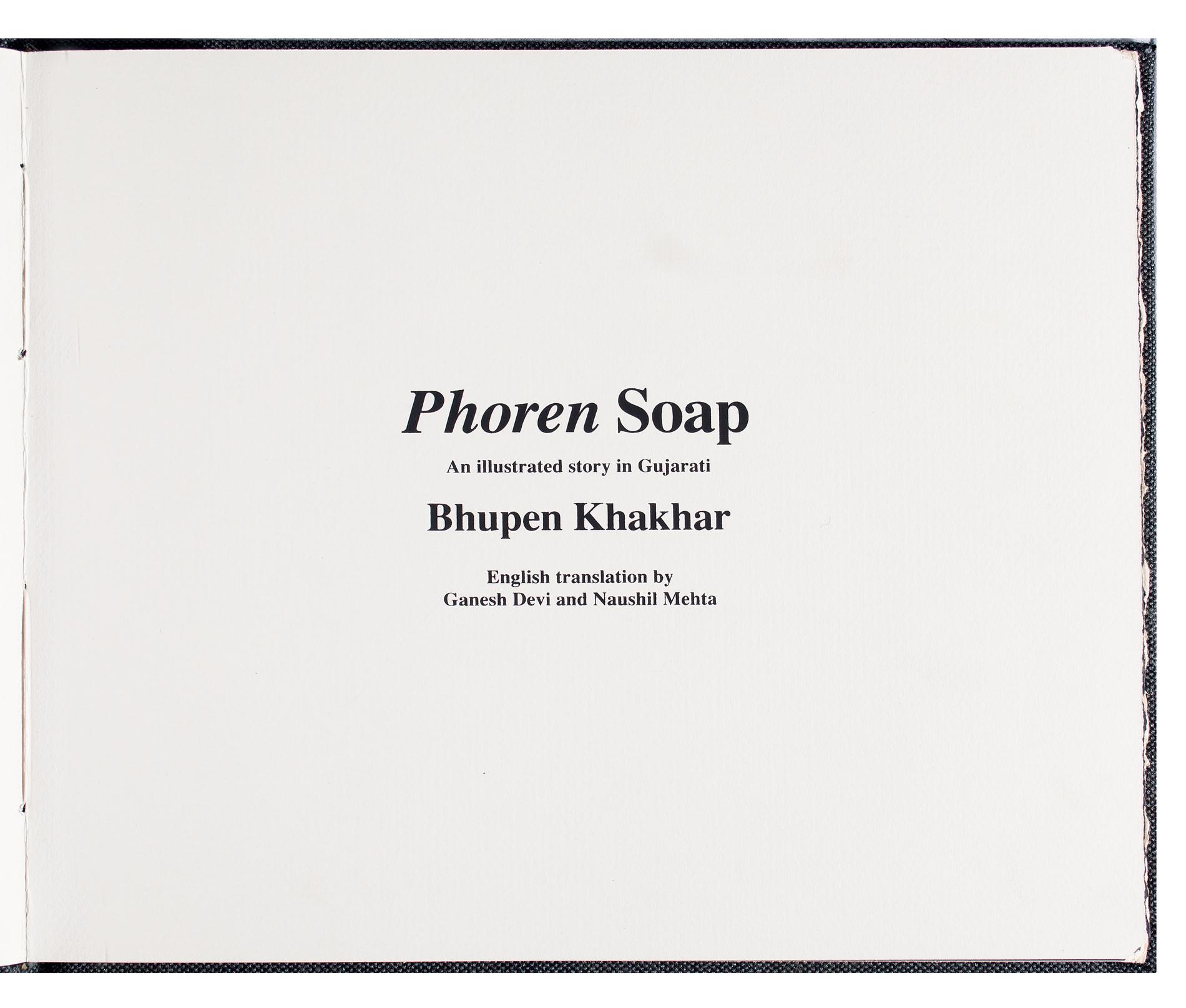 PHOREN SOAP