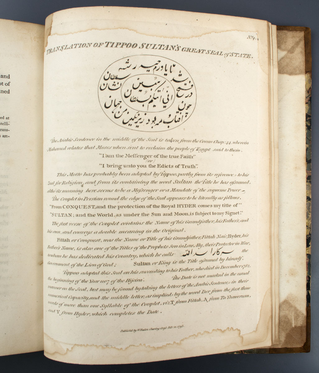 A Narrative of the Campaign in India, Which Terminated the War with Tippoo Sultan, in 1792.