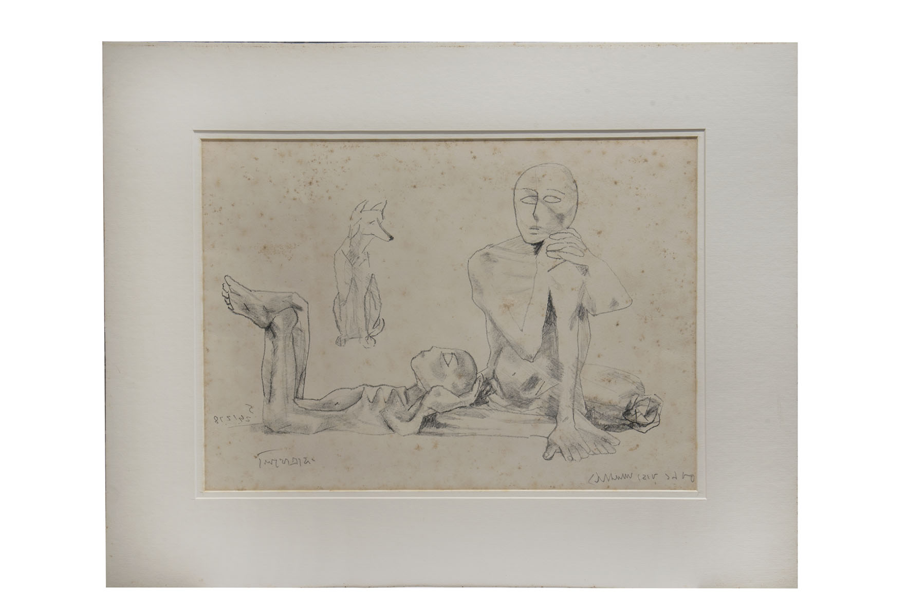 UNTITLED (Figures with dog)
