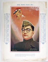 1946 Netaji Subhas Bose Calendar