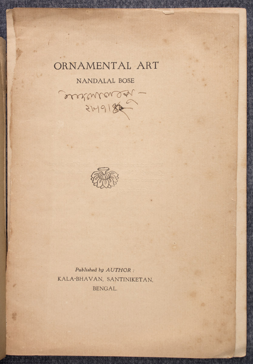 Ornamental Art