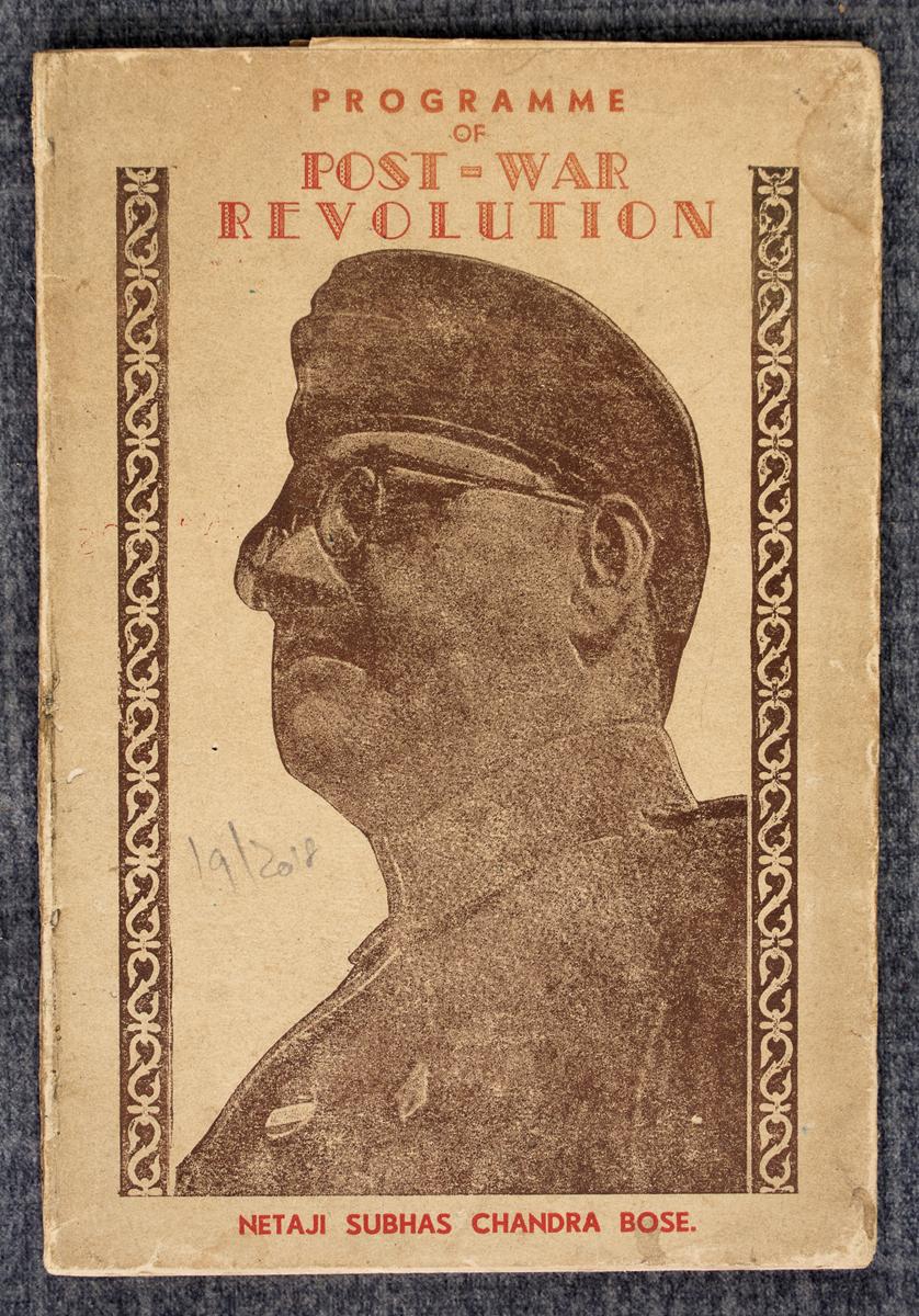Programme of Post - War Revolution