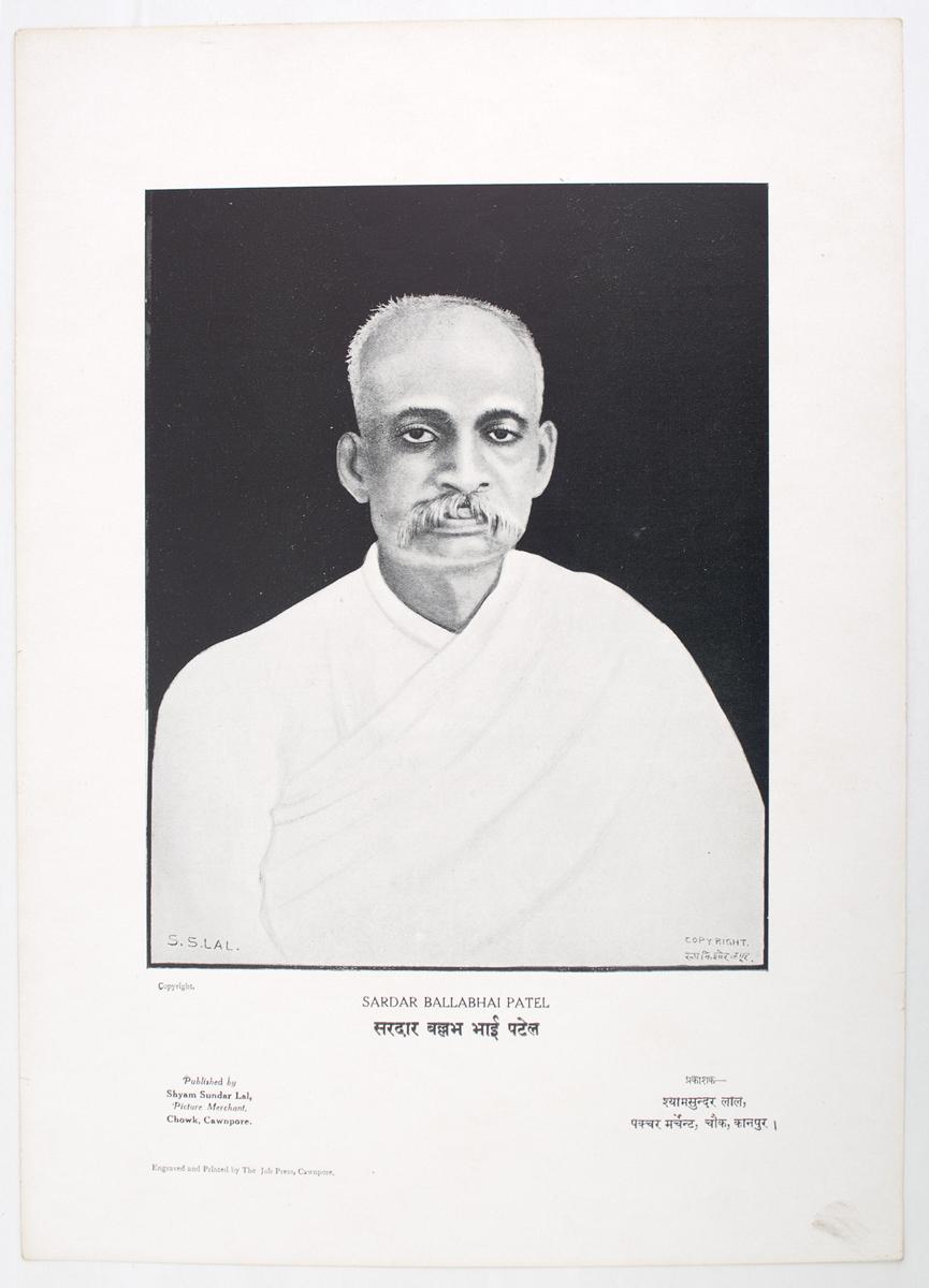 Sardar Ballabhai Patel