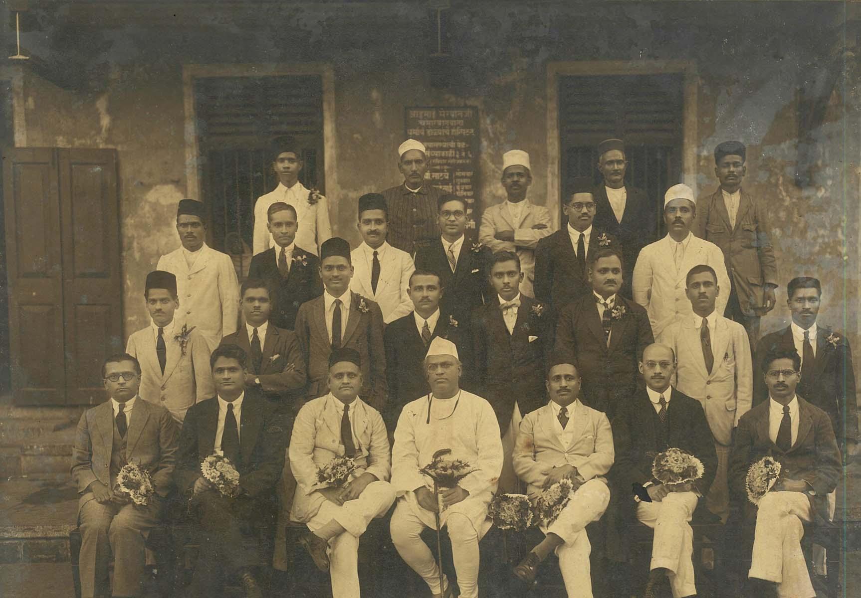 Kolhapur