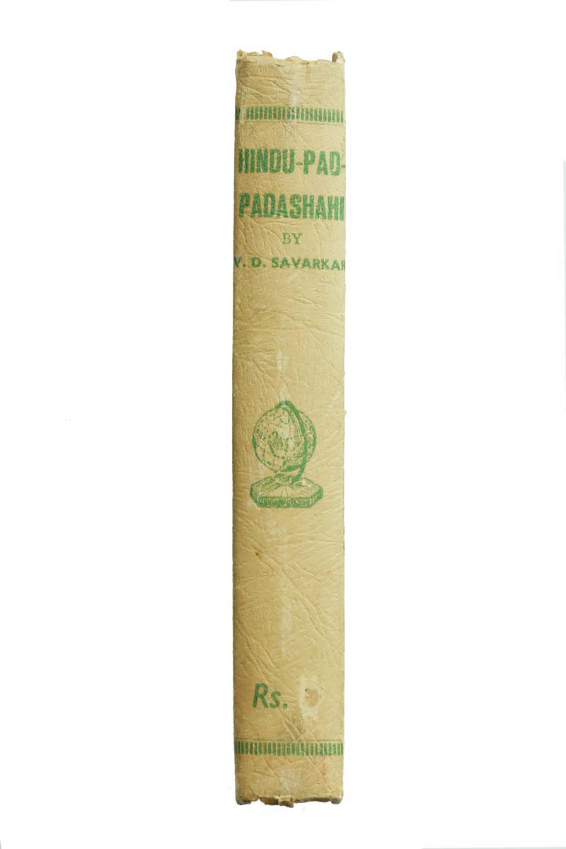 HINDU-PAD-PADASHAHI
