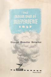 THE INDIAN WAR OF INDEPENDENCE 1857