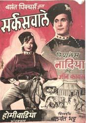 BASANT PICTURES (Balwant Bhatt)