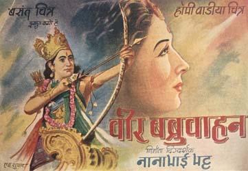 BASANT PICTURES (Nanabhai Bhatt)