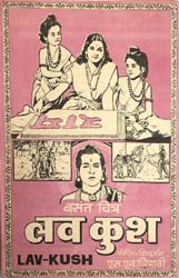 BASANT PICTURES (S.N.Tripati)