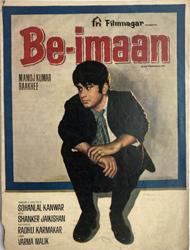 FILMNAGAR (Sohanlal Kanwar)