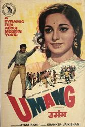 GURU DUTT FILMS (Atma Ram)