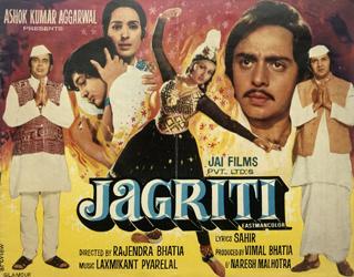 JAI FILMS (Rajendra Bhatia)