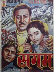MEHBOOB STUDIO AND FILMISTAN (Raj Kapoor)