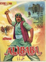 P.L.FILMS (Mohd.Hussein)