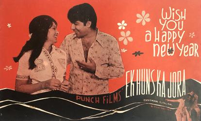 PUNCH FILMS (Avtar Bhogal)