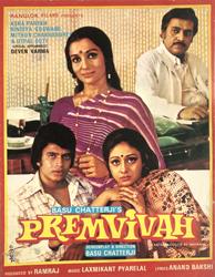 RANGLOK FILMS (Basu Chatterji)