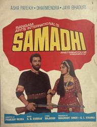SANGAM ART'S INTERNATIONAL (Prakash Mehra)