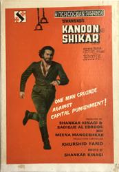 SHANSAD'S (Shankar Kinagi)