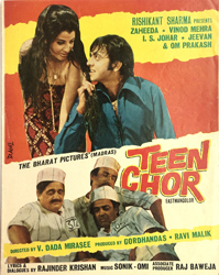 THE BHARAT PICTURES(MADRAS) (V.Dada Mirasee)