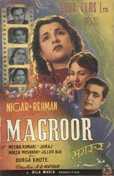 WADIA FILMS (R.D.Mathur)