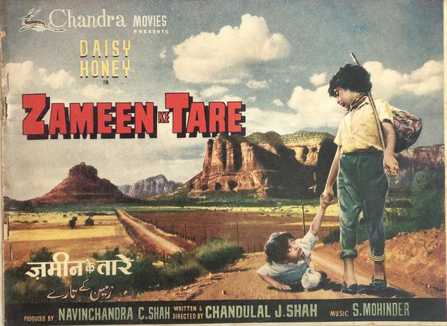 CHANDRA MOVIES (Chandulal J Shah)