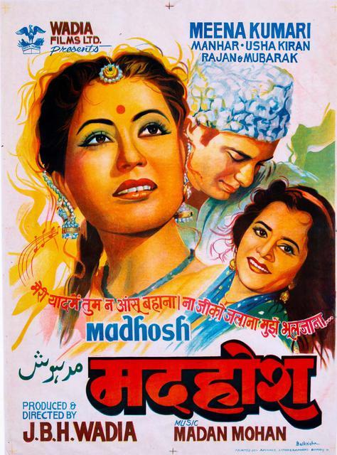 WADIA FILMS (J.B.H.Wadia)