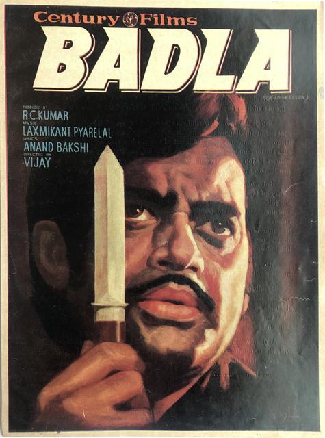 CENTURY FILMS (Vijay)