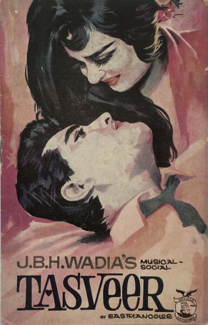 WADIA BROTHERS (J.B.H.Wadia)