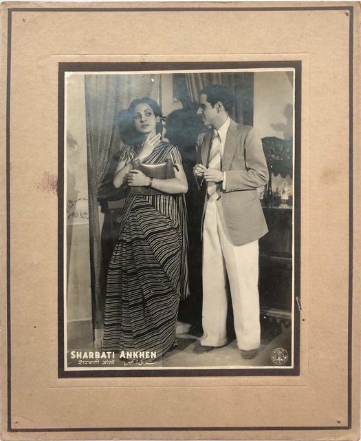WADIA MOVIETONE (Ramchandra Thakur)