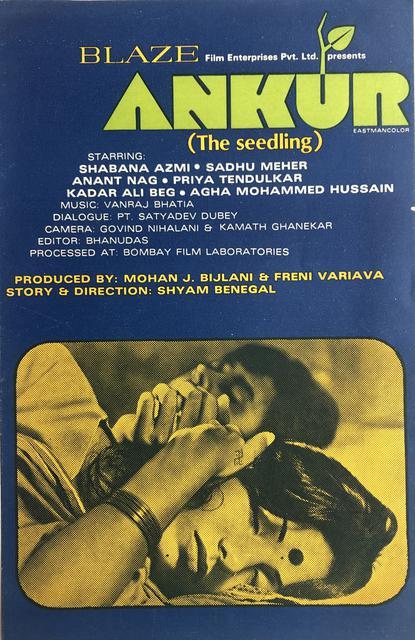 BLAZE FILM ENTERPRISES (Shyam Benegal)