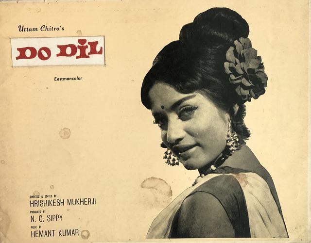 UTTAM CHITRA (Hrishikesh Mukherji)