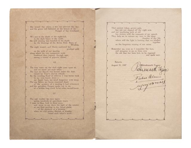 TO JAVA from the Pilgrim in India - Collection of Poems (1927)