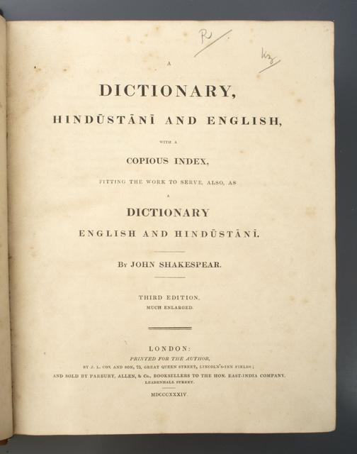 A Dictionary English and Hindustani