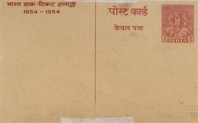 UNTITLED(Ghatsila)