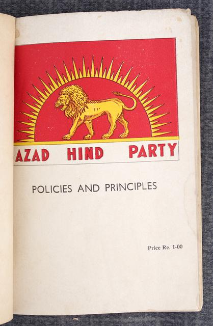 Azad Hind Party: Policy and Principles