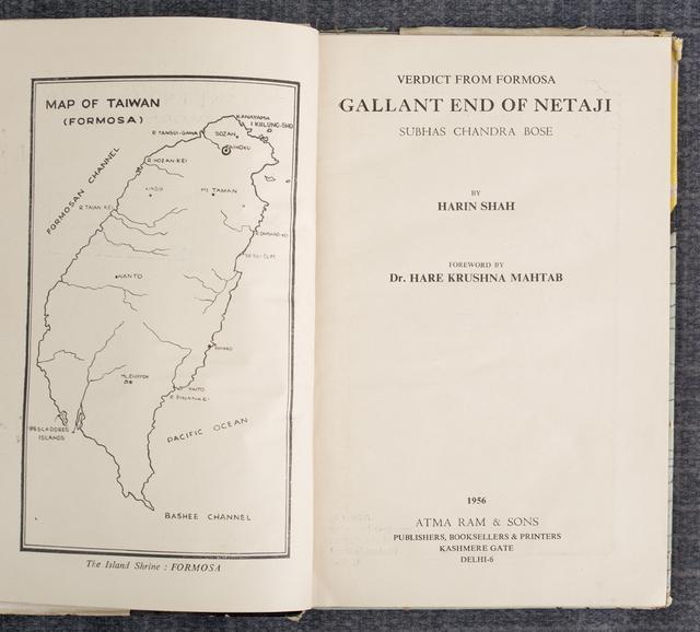 Verdict from Formosa: Gallant end of Netaji Subhas Chandra Bose