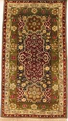 Agra Jail Carpet